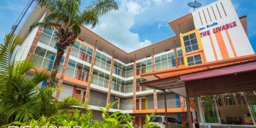 โรงแรมเดอะลิวาเบิล สกลนคร