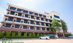 P.C.GRAND PALACE HOTEL โรงแรม สกลนคร พี.ซี.แกรนด์ พาเลซ