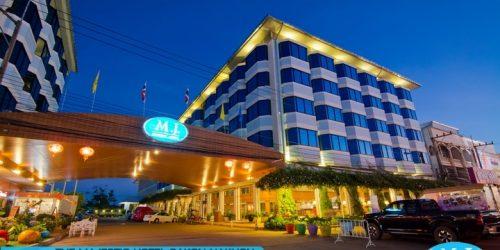 โรงแรมเดอะมาเจสติค สกลนคร