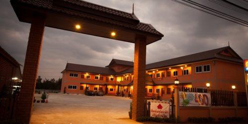 โรงแรมบีบี การ์เด้นท์ สกลนคร